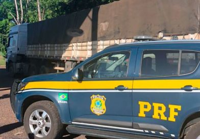 Aberto concurso também em Mato Grosso da PRF com 1,5 mil vagas; salário de R$ 9,8 mil